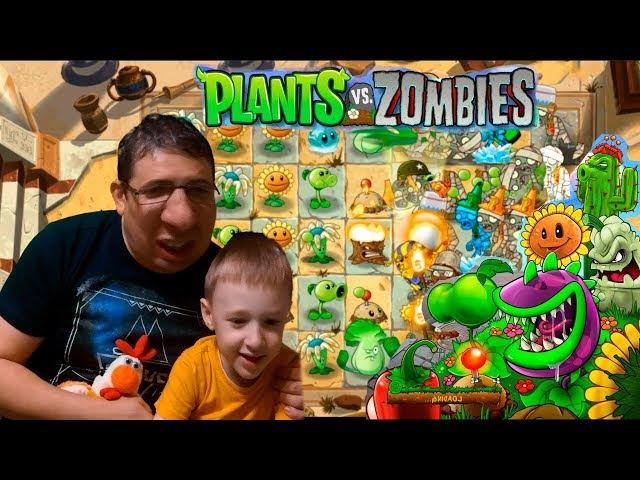 Растения против зомби 2 от TFG Plants vs zombies 2 Веселая детская игра