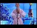 Юлия Славянская Рождество