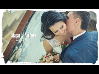 Wedding video. You and My. Marat and Albina.