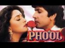 Phool (1993) Full Hindi Movie | Sunil Dutt, Rajendra Kumar, Kumar Gaurav, Madhuri Dixit