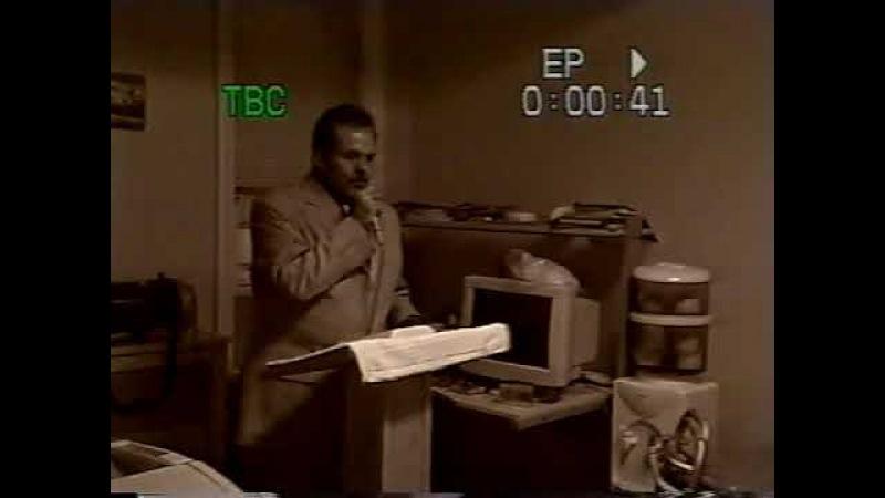 Ministra Pastor Jose Manuel Perez Parte 1