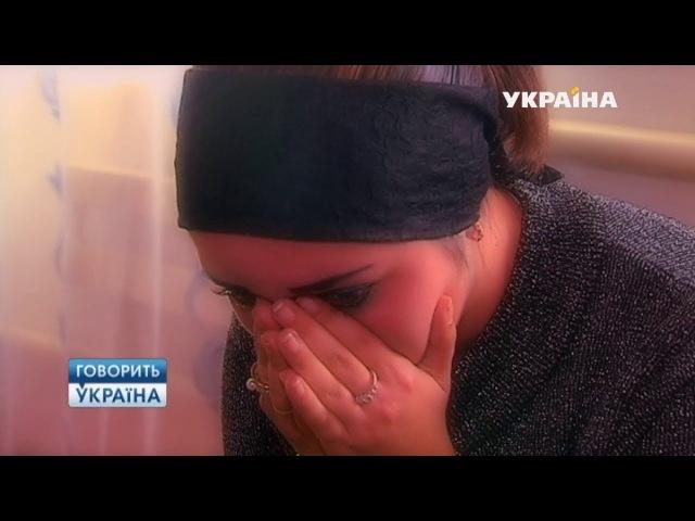 Последний звонок моего папы (полный выпуск) | Говорить Україна
