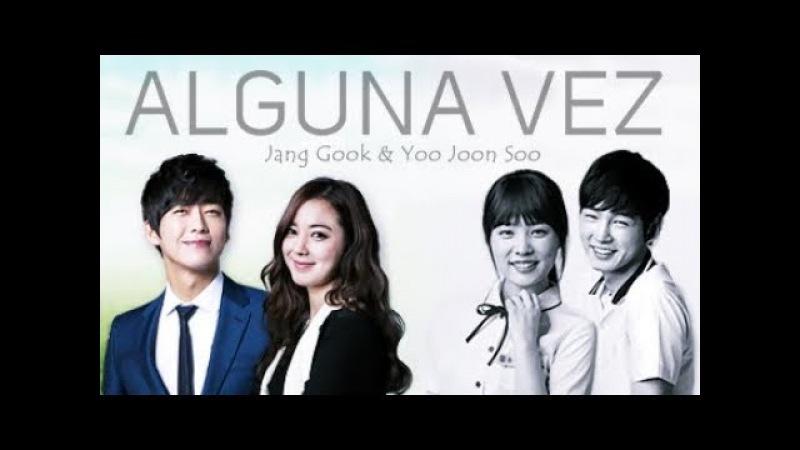 Jang Gook Yoo Joon Soo || Alguna Vez (12 Years Promise - Wild Chives and Soy Bean Soup)