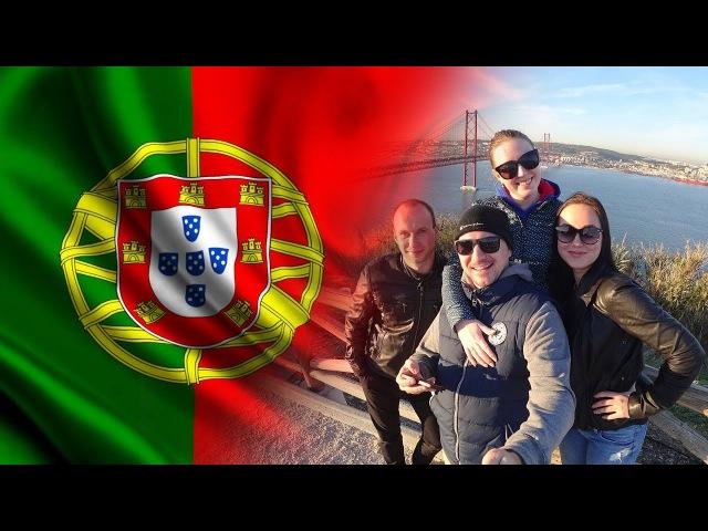 Португалия декабрь 2017 Порту Лейрия Лиссабон Авейру