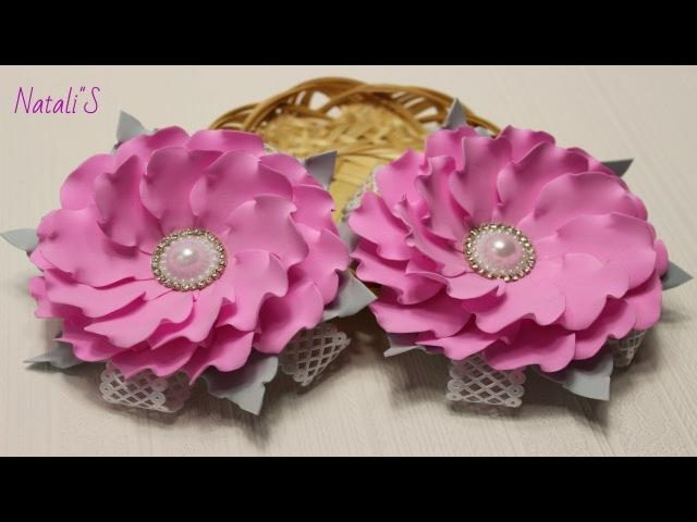 Резинки для волос с цветами из фоамирана/МК/DIY/Eraser with flowers from Foamiran