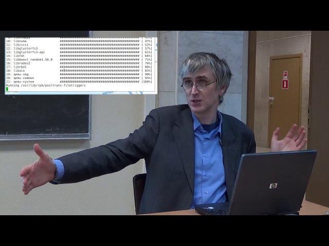 [UNИХ] Программное обеспечение GNULinux — 08 Настройка системы и окружения (2017-11-22)