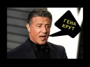 Звезда Голливуда Сильвестр Сталлоне назвал Головкина великим бойцом
