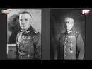 Заговор маршалов Россия на крови Часть 1