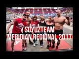 SOYUZTEAM - MERIDIAN REGIONAL | Crossfit Games 2017