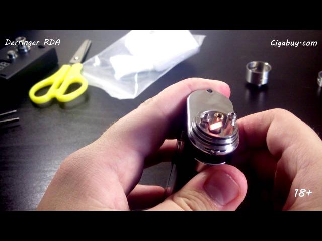 Намотка Dragon Coil Build, мотаем дрипку Derringer RDA (cigabuy.com)