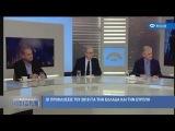 Οι προκλήσεις του 2018 για την Ελλάδα και την Ευρώπη    (11/