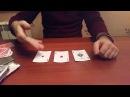 Черный и два красный карта / Три листа