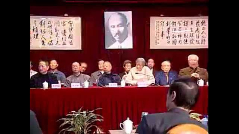 Commemorate the 120th anniversary of Wang Xiang Zhai _1