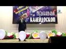 Песенный конкурс среди сотрудников КЦ «Южный»