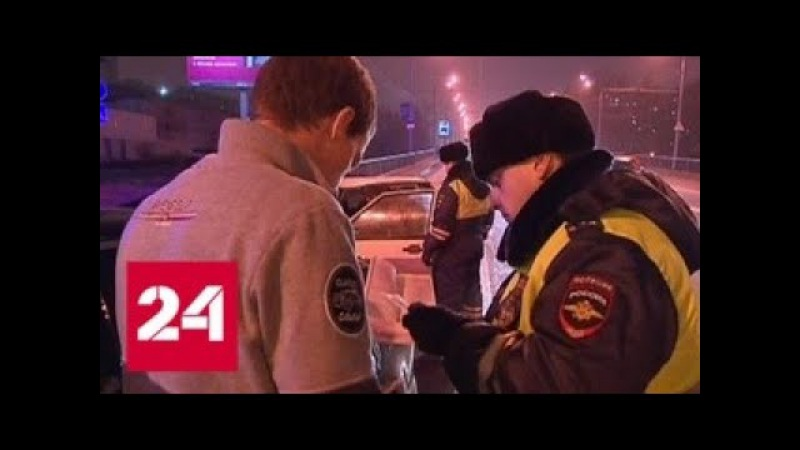 Инспекторы ГИБДД жалуются, что у них мерзнут ручки - Россия 24