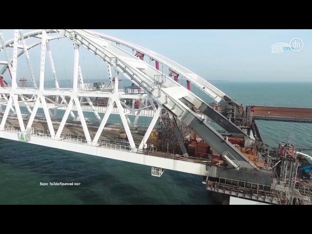 Керченский мост. Что будет с Донбассом?