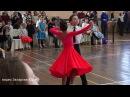 Медленный вальс в 1/2 финала танцуют Захаров Степан и Крапивина Арина пара №91