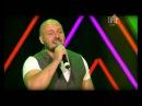 Михаил Яцевич - Голова два уха (Шансон ТВ 31.12.2017)