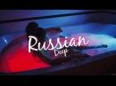 Луна Бутылочка izzamuzzic remix