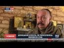 Начать все сначала Как бывший АТОшник стал предпринимателем в Донецкой области