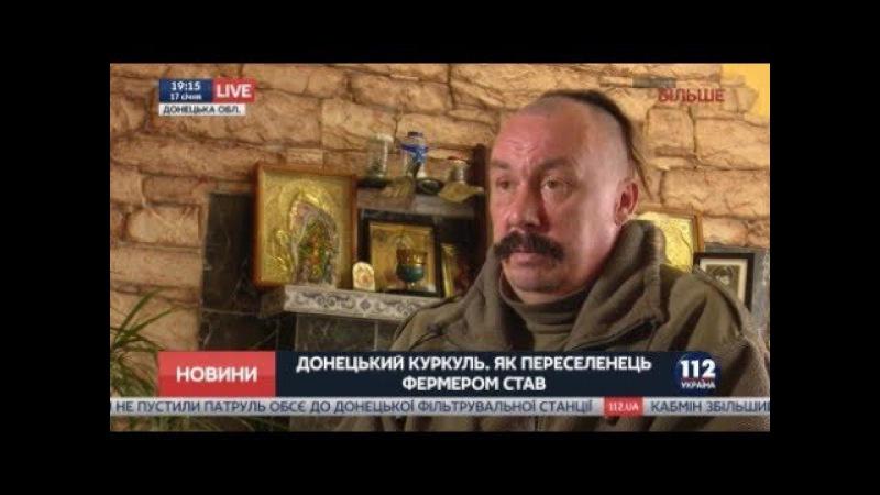 Начать все сначала. Как бывший АТОшник стал предпринимателем в Донецкой области