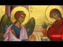 Καταβασίες Ευαγγελισμού