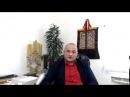 Как сберечь поджелудочную Андрей Дуйко Тибетская формула