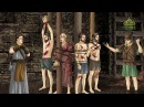 17 сентября. Мученики Феодор, Миан, Иулиан и Кион.