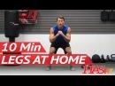 10 минутная тренировка ног для мужчин и женщин HASfit 10 Minute Leg Workout Exercises Best Legs Exercises at Home at Home Leg Workout Men Women
