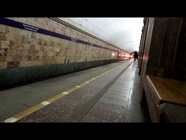 Станция метро ,,Крестовский остров. Состав 81-717/714 (Номерной)
