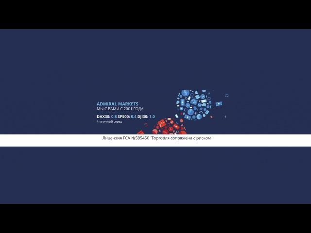 Темпы роста ВВП Еврозоны 30.01.2018 в 13.00 МСК Онлайн трансляция