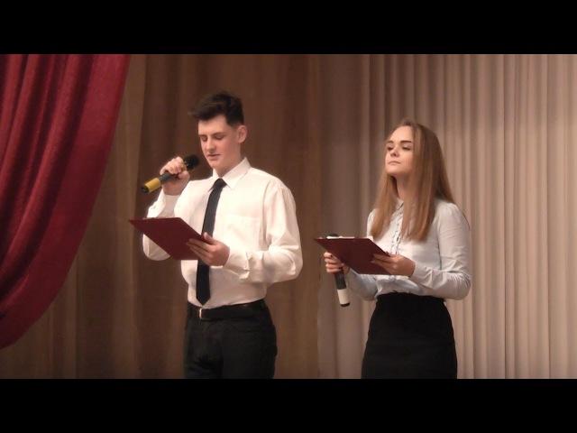 2018.01.27 Вечер встречи выпускников