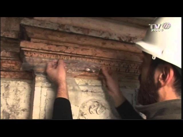 San Petronio, il racconto delle pietre