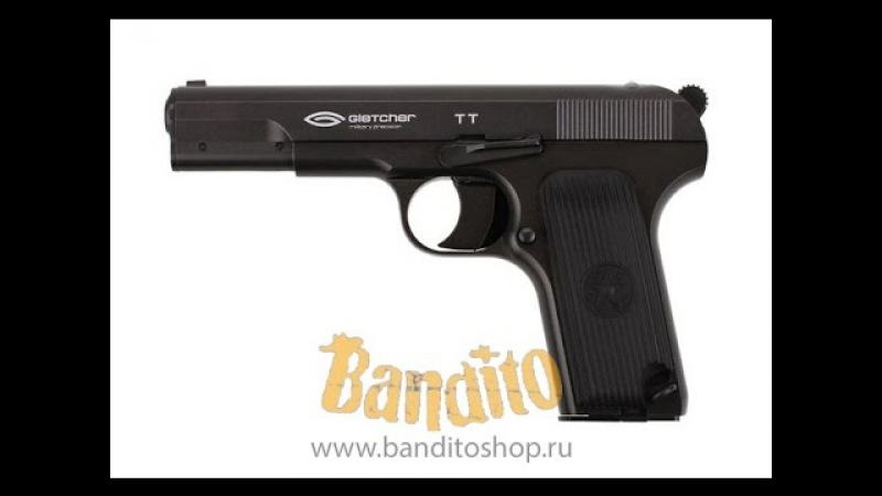 Обзор пневматического пистолета Gletcher TT Blowback Тульский Токарев