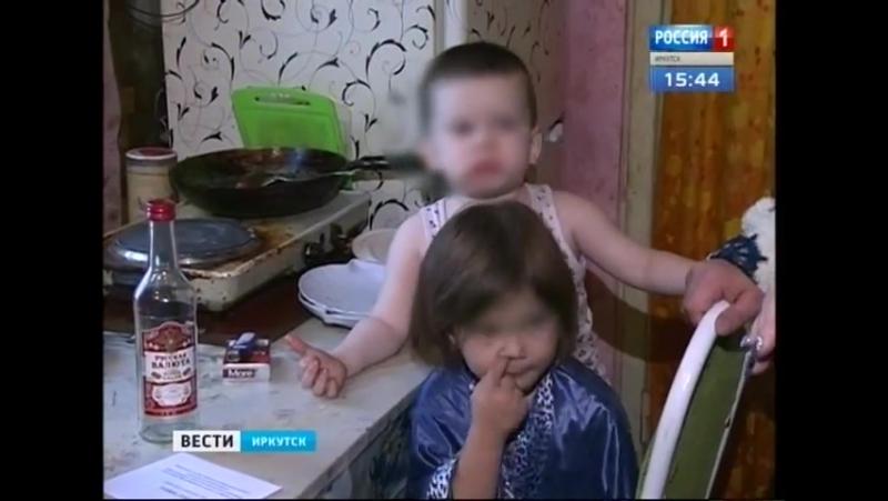 Неблагополучные семьи с детьми проверили инспекторы ПДН в Иркутске