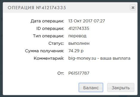 https://pp.userapi.com/c840232/v840232016/38c5f/Zsj6eAmzMGY.jpg