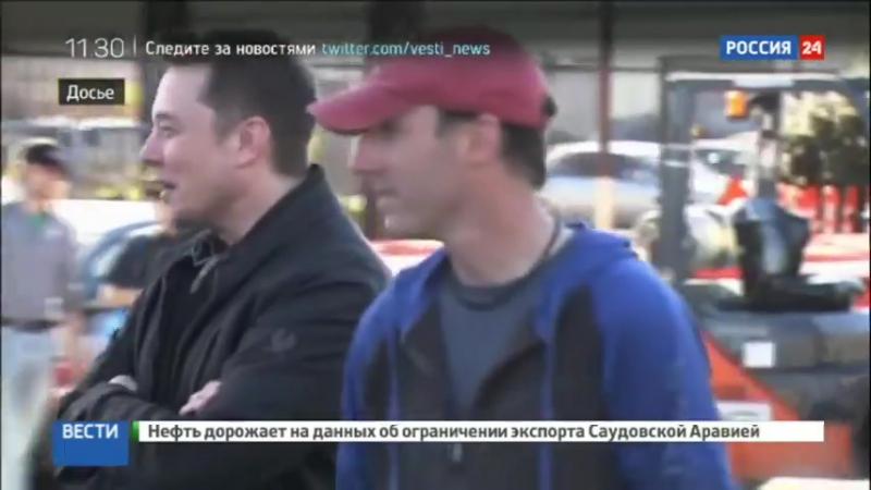 "Марк Цукерберг поспорил с Илоном Маском об ""опасном"" ИИ"