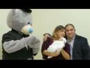 Встреча из роддома с Мишками Тедди