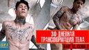 30 ДНЕВНАЯ ТРАНСФОРМАЦИЯ ТЕЛА! - День 26. Тренировка для всего тела (Крис Хериа Влог 12 S2)