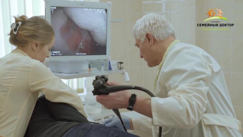 Эндоскопия желудка и кишечника - почему это важно!