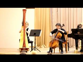Светлана Бурдюжа (виолончель) и Елена Томилина (арфа). К. Сен-Санс. Лебедь.