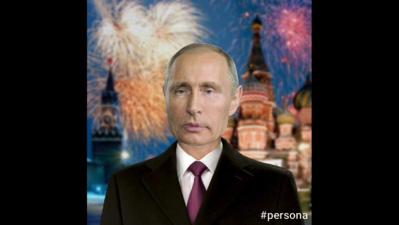 Путин камекадзе