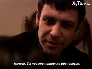 Biçak Sirti / Бегущий по лезвию бритвы / Рукоять_24 серия _рус суб