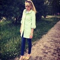 Виктория Сташинская