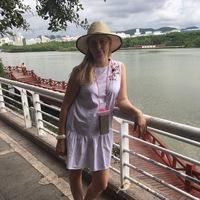Полина Гвоздева