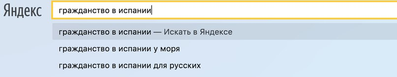 Света Дейдример | Санкт-Петербург