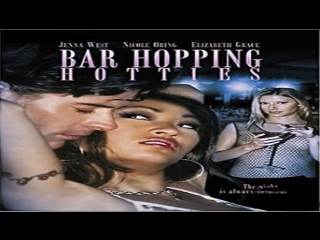 Francis Locke -Bar Hopping Hotties 2003 Jenna West, Nicole Oring, Elizarah