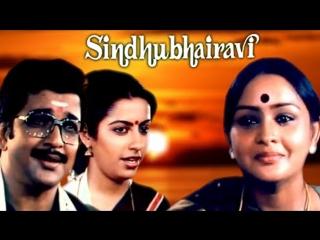 Sindhu Bhairavi 1985 Tamil Jukebox - All Time Hit Collection - Best of Ilaiyaraja - K.J.Yesudas K. S. Chithra