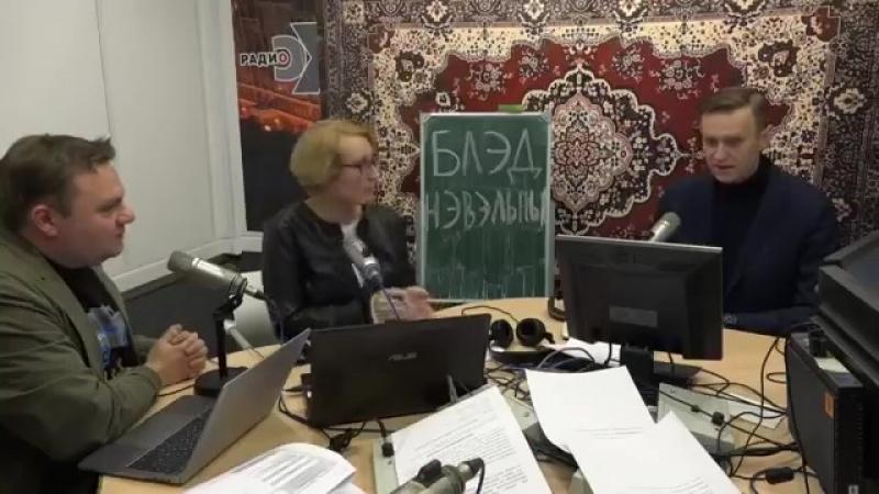 Aleksey-Navalnyy-na-Eho-Moskvy-05122017-YouTube