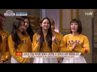 180311 MOMOLAND - The Brainiacs EP.154